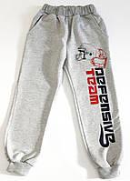 Спортивные брюки серые 5, 6, 7, 8 лет (001)