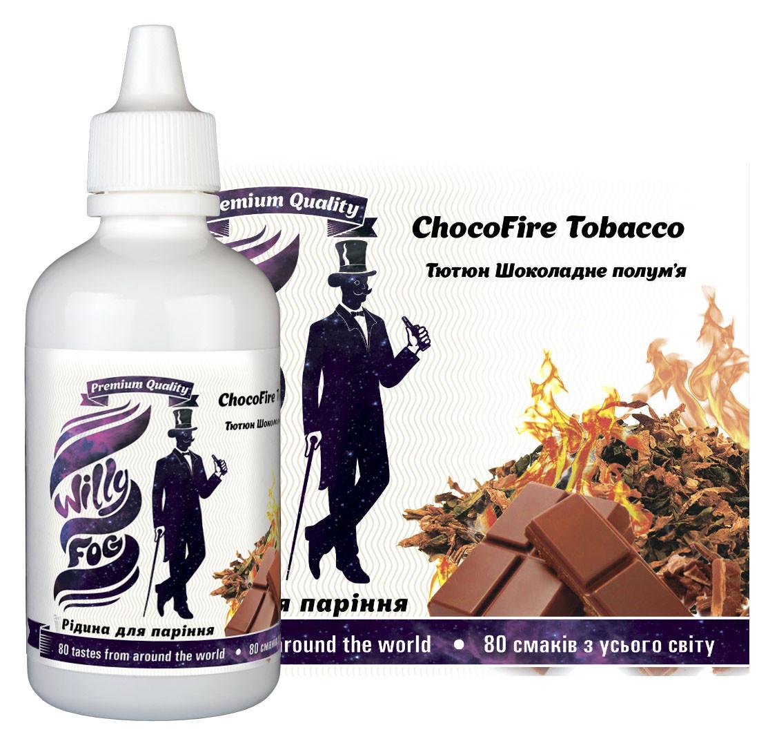 Рідина для паріння ChocoFire Tobacco 100ml