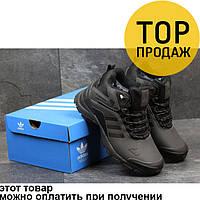 Мужские зимние кроссовки Adidas Climaproof, серого цвета / кроссовки мужские Адидас, с мехом, модные