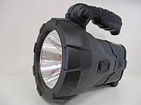Фонарь с солнечной батареей KB 2128