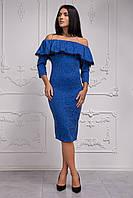 Красивое синее ангоровое платье с рюшей