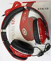 Наушники Monster Beats STN-10 с Bluetooth