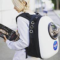 Космический Рюкзак c иллюминатором и эмблемой NASA. Рюкзак переноска для котов и собак CosmoPet