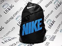 Рюкзак Nike Classic чёрный с синим Портфель Найк  оксфорд ткань