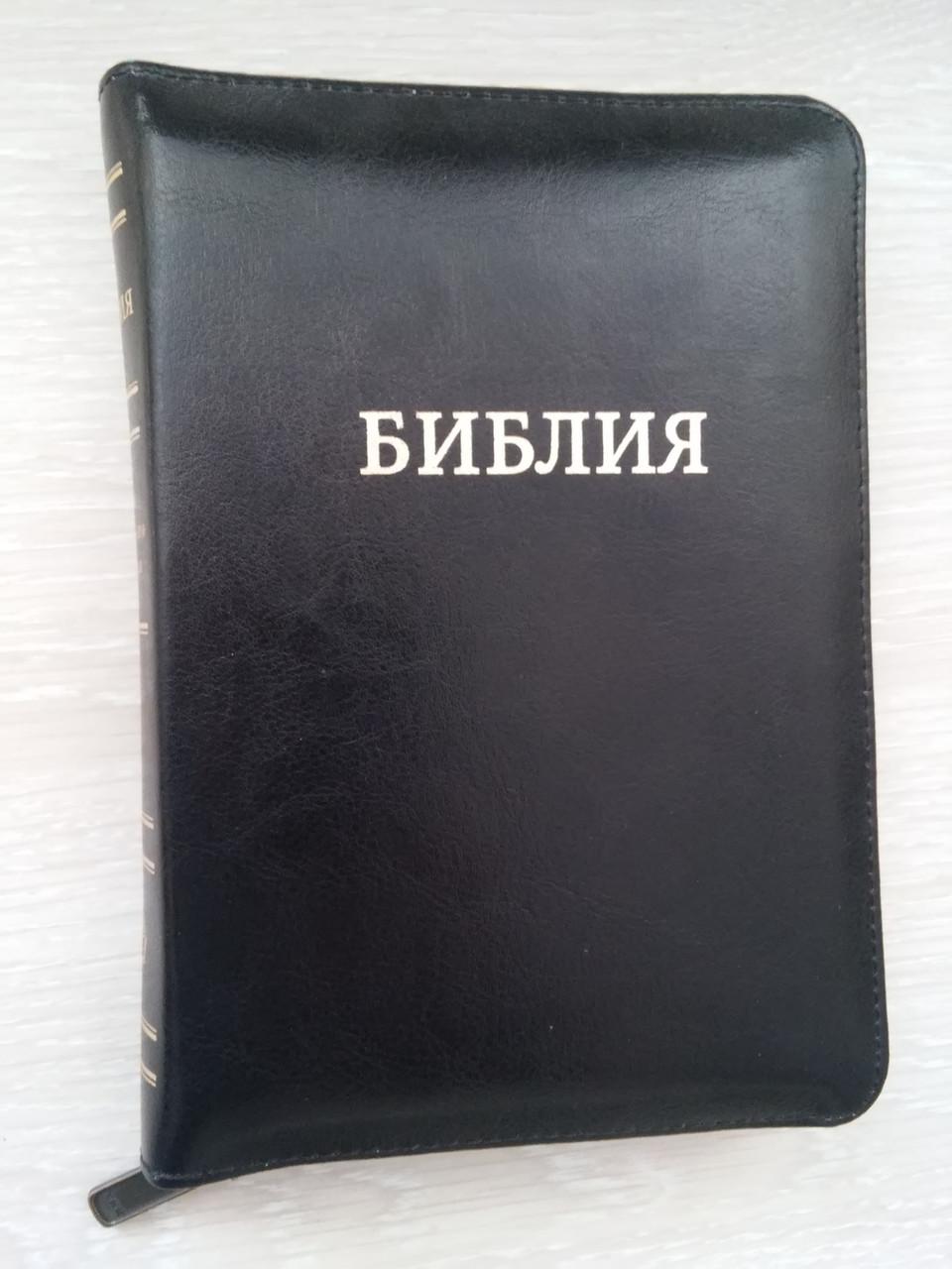 Библия,  12х17 см, черная/бордо