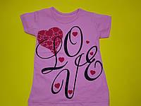 Хлопковая футболка для девочки 4 - 8 лет
