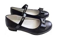 Туфли Clibee р.31-36 (D624)
