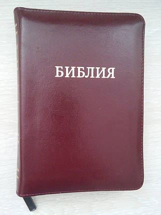 Библия,  12х17 см, черная/бордо, фото 2