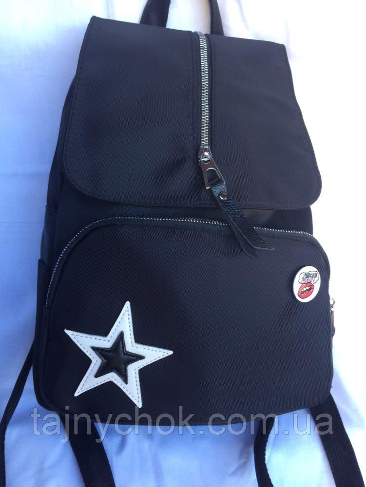 dfae701ec52f Тканевый женский рюкзак, цена 270 грн., купить Одеса — Prom.ua (ID ...