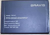 Аккумулятор для Bravis Trend (2000mAh, 3.8V)