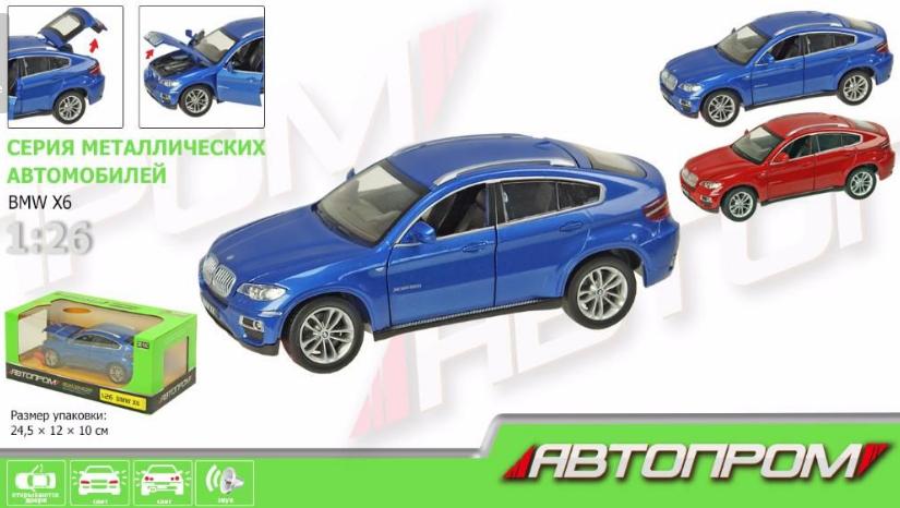 Металлическая машинка Aвтoпpoм BMW X6 2 цвeтa 68250A