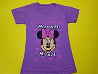 Яркая футболка для девочки 4 - 8лет