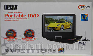 Portable DVD 7.5