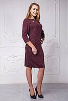 Теплое приталенное платье бордового цвета 118-1