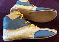 Борцовки кожаные низкие светлые с голубыми вставками