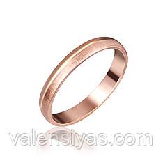 Серебряное кольцо К3/915