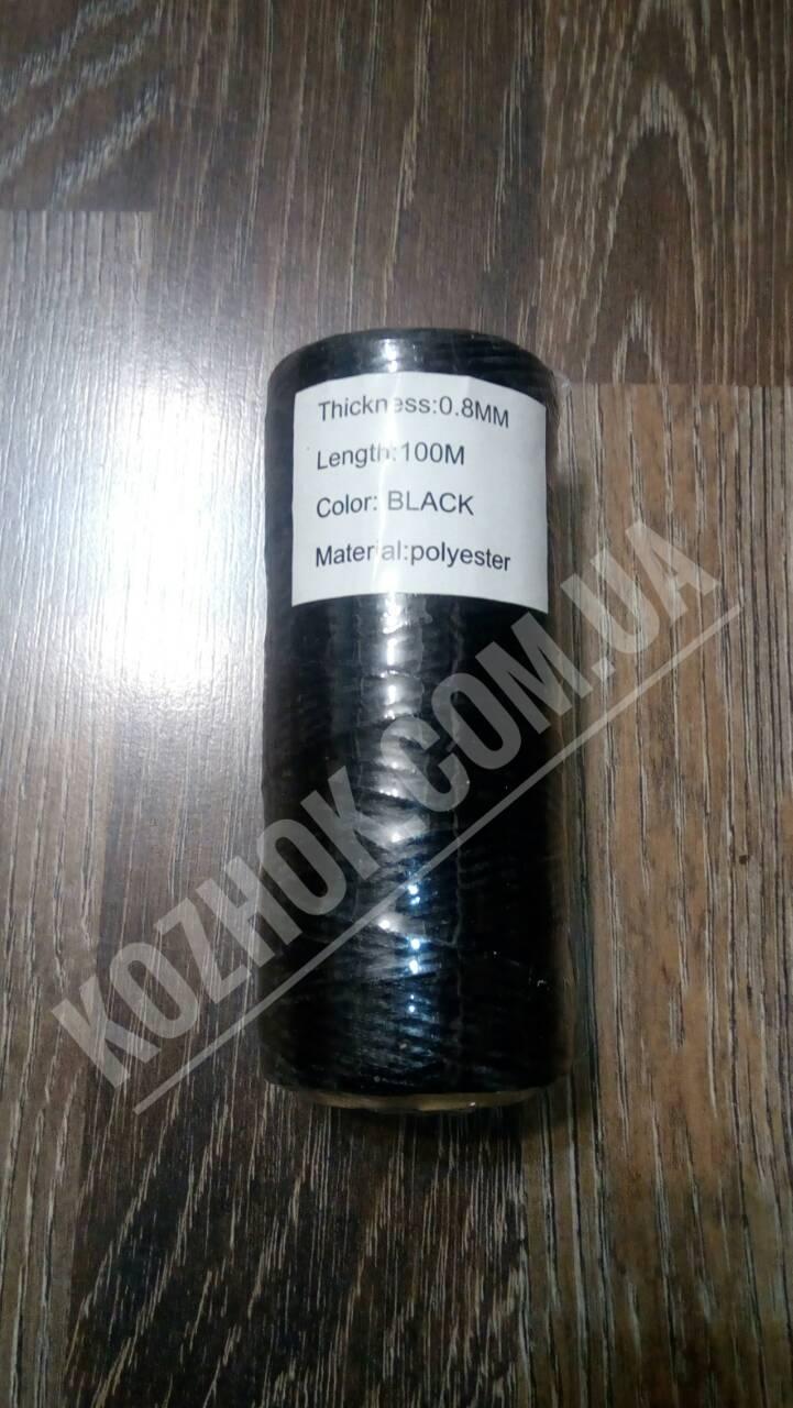 Нитка вощёная по коже (плоский шнур), т. 0.8 мм, 100 м, цв.Черный