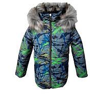 """Куртка зимняя """"Аляска"""" для мальчика с Бесплатной Доставкой"""