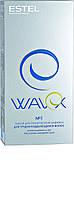Набор для химической завивки Estel WAVEX для волос что трудно поддаются