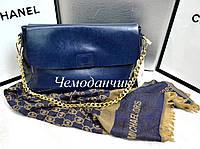 Клатч  кожаный в стиле Селин синий и светло-коричневый