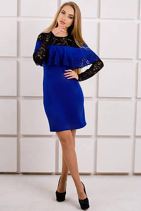 62a8e65a04b Я-Модна - купить Женское стильное молодежное платье Элис   размер 44 ...
