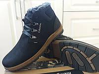 Ботинки для мужчин Columbia