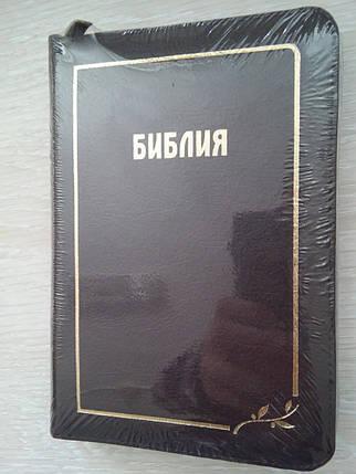Библия, 12,5х18 см., черная, без индексов, с замком , фото 2