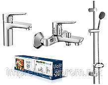 Набір для ванної кімнати kit20080