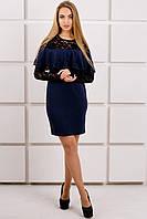Женское стильное молодежное платье Элис  / размер 44-50 цвет синий