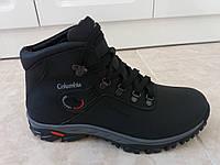 Зимняя кожаная мужская обувь Columbia