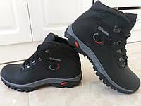 Кожаная обувь мужская  Columbia