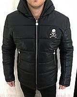 Куртка мужская Philipp Plein D2439 черная зимняя