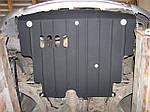 Защита двигателя и КПП Mazda 323F (BA) (1994-1998) 1.5