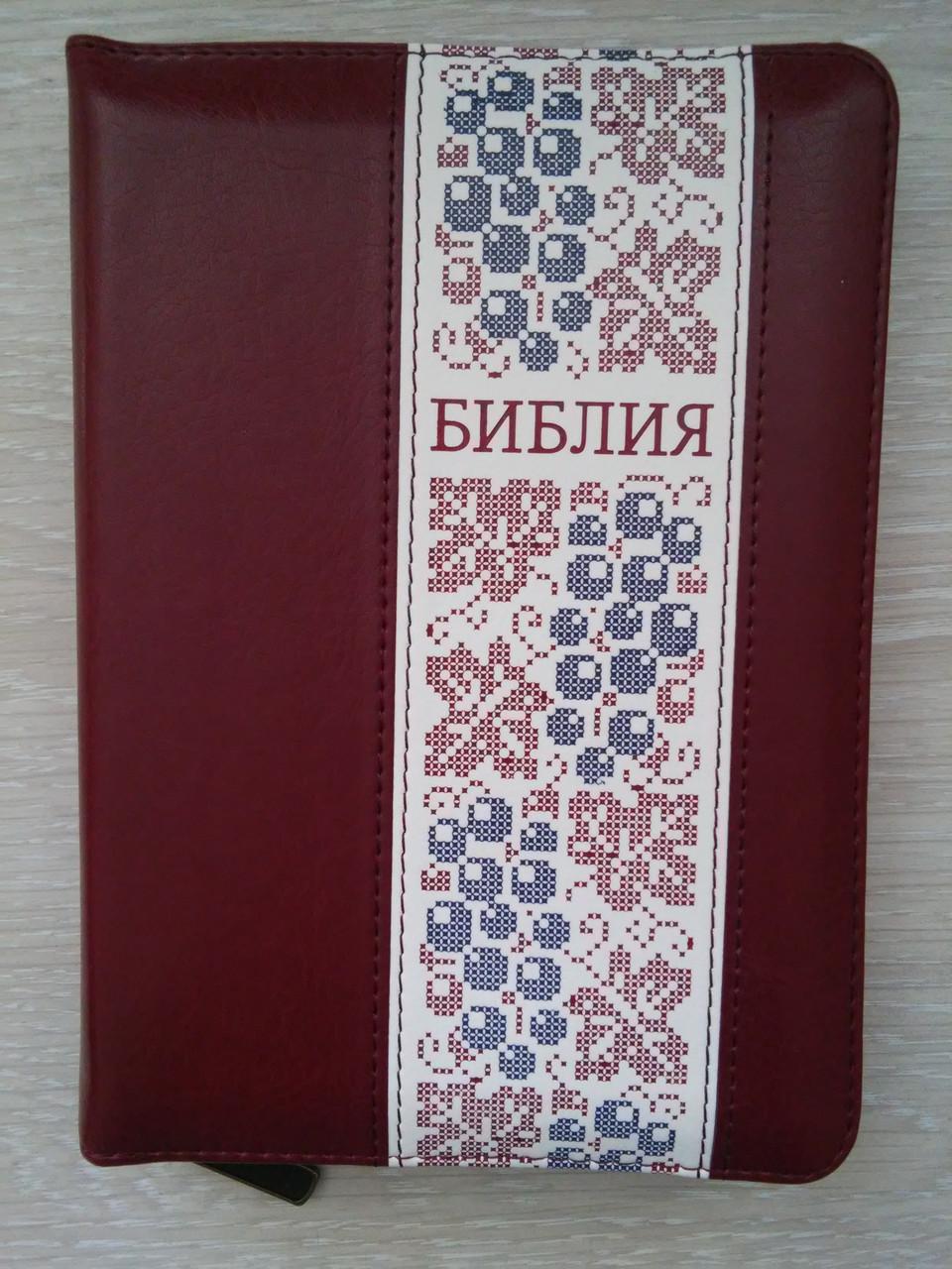 """Библия, 13,5х18,5 см., коричневая с вставкой """"вышивка"""", с замком, индексами"""