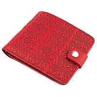 Кожаное портмоне П1-07-01 (красное)
