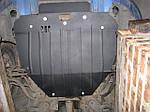 Защита двигателя и КПП Mazda 6 (2002-2008) 2.0 D