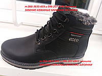 Зимняя кожаная обувь Ecco