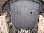 Защита двигателя и КПП Mazda CX-9 (2007--) автомат 3.7