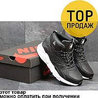 Мужские зимние кроссовки Nike Huarache, черно-белый / кроссовки мужские Найк Хуарачи, кожаные, на меху, модные