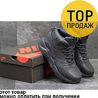 Мужские зимние кроссовки Nike Huarache, темно-синие / кроссовки мужские Найк Хуарачи, кожаные, на меху, модные