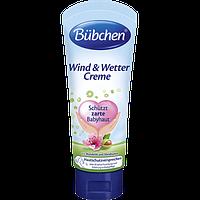 Bubchen Baby Creme Крем для младенцев Wind & Wetter при ветре и непогоде 75 мл