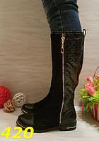 Сапоги женские демисезонные с лаковым носком черные
