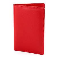Чехол для паспорта, карт и денег (4 в 1) Ч1-07 (красный)