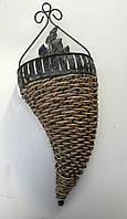 Кашпо, плетеное, настенное, ротанг, металл, Декор для дома, Днепропетровск, фото 1