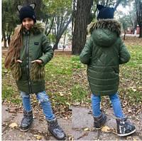 Куртка детская для девочки зимняя хаки,рост 134,140,146,152