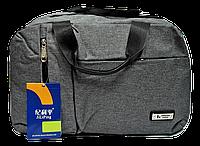 Дорожная сумка JINRONG серого цвета FТА-090061, фото 1