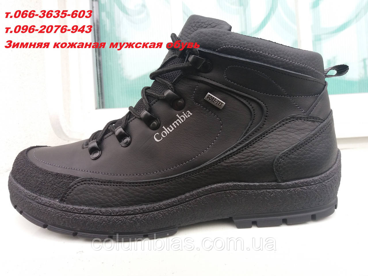 Ботинки Colambia tex усилены
