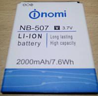 Аккумулятор NB-507 для Nomi i507 (2000 mAh 3.7V)