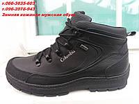 Износостойкие мужские ботинки Columbia