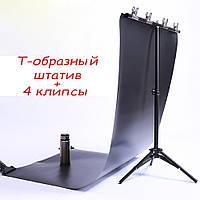 Т-образный раскладной штатив с клипсами для предметной съёмки